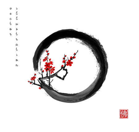 Blossoming branch of oriental sakura cherry in black enso zen circle. Traditional Japanese ink wash painting sumi-e. Translation of hieroglyph - silence