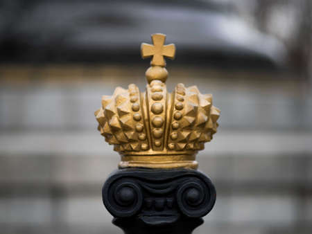 Ancient gold crown in the style of the Holy Roman Empire of Charlemagne. Stock Photo