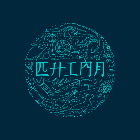 Hand drawn symbols of China. Chinese round design concept on a dark background. Illustration