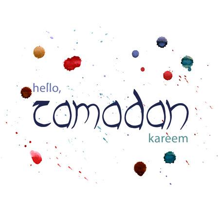 Ramadan Kareem hand drawn lettering with watercolor splashes. Vector illustration. Illustration
