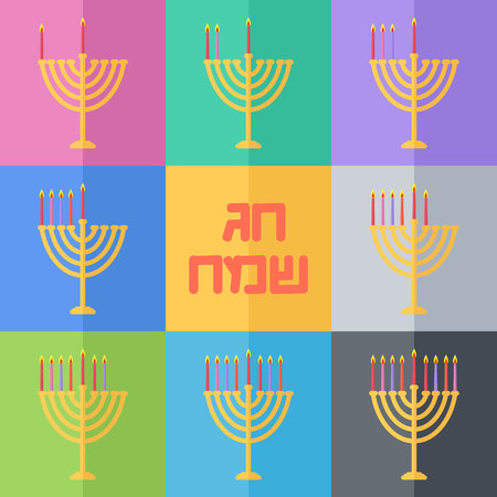 Jewish Holiday Hanukkah icons set. Flat style icons with shadow.  Hanukkah candles for eight day holiday . Vector illustration