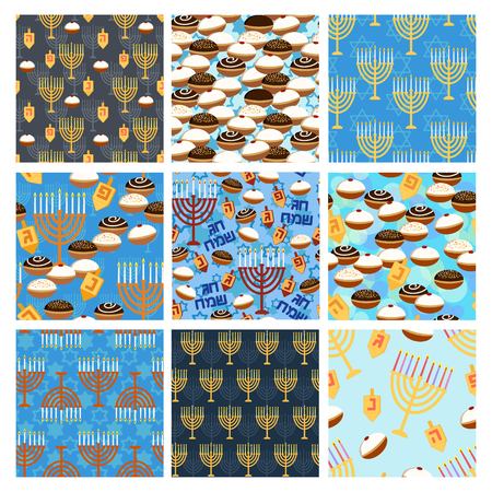 Seamless patterns collection for Jewish holiday Hanukkah. Hanukkah backgrounds set. Vector illustration