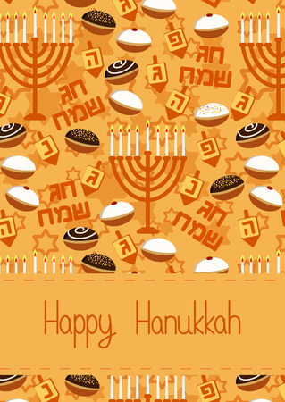 Hanukkah Greeting card. Hanukkah menorah, candles, dreidel with Hebrew letters, donuts and hebrew text Happy Holiday. Design vector template for jewish holiday Hanukkah
