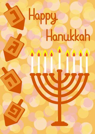 hanukkah menorah: Hanukkah Greeting card. Hanukkah menorah, candles and dreidel with Hebrew lettersDesign vector template for jewish holiday Hanukkah