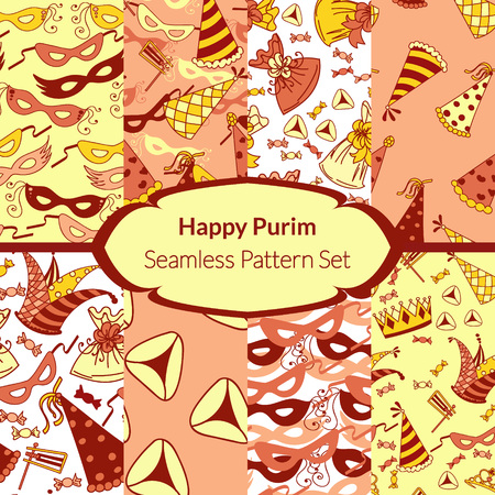 purim carnival: Seamless pattern set for Jewish holiday Purim. Colorful background with carnival masks and hats, holiday gifts, candy and  traditional  cookies. Vector illustration.