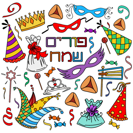 Hand drawn elements set for Jewish holiday Purim: carnival masks and hats, candy, traditional Hamantaschen cookies. Happy Purim in Hebrew. Vector illustration.