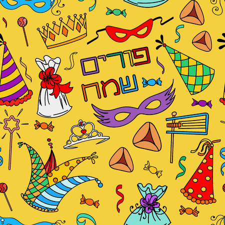 purim carnival: Seamless pattern background for Jewish holiday Purim: carnival masks and hats, candy, traditional  cookies. Happy Purim in Hebrew. Vector illustration.