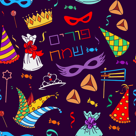 Seamless pattern background for Jewish holiday Purim: carnival masks and hats, holiday gifts, candy and  traditional  cookies. Happy Purim in Hebrew. Vector illustration.