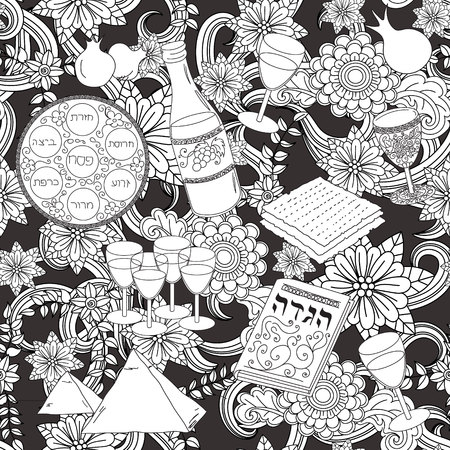 seder: Passover seamless pattern background. Jewish holiday Passover symbols. Black and white background. Vector illustration Illustration