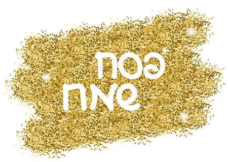 hebrew: Passover gold background. Happy Passover in hebrew. Vector illustration