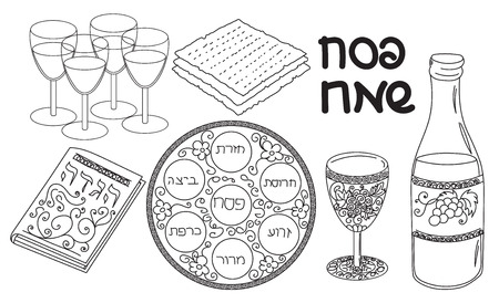 seder plate: Jewish holiday Passover symbols. Doodles set. Hand drawn vector illustration