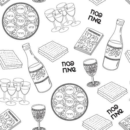 matzo: Passover seamless patten background. Jewish holiday Passover symbols. Vector illustration Illustration