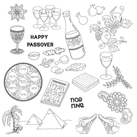 jewish: Jewish holiday Passover symbols. Doodles set. Hand drawn vector illustration