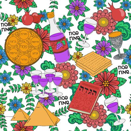 seder: Passover seamless patten background. Jewish holiday Passover symbols. Vector illustration Illustration
