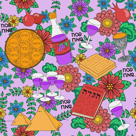 matzah: Passover seamless pattern background Illustration