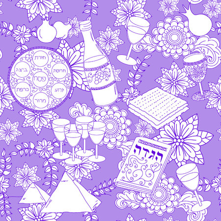 pesach: Passover seamless pattern background Illustration