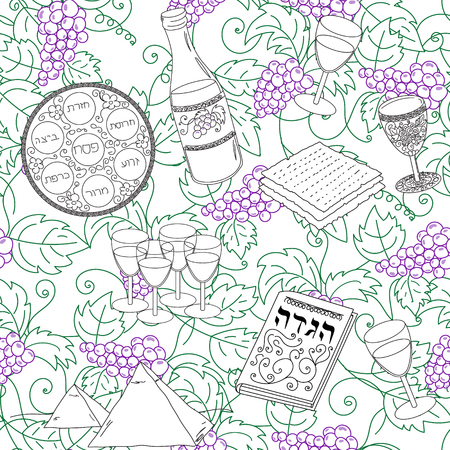 Passover seamless pattern background 矢量图像