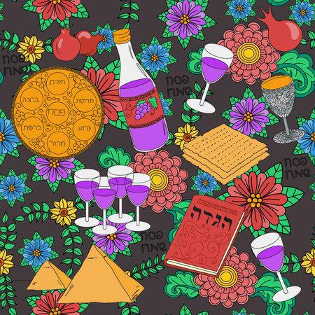 passover: Passover seamless pattern background. Jewish holiday Passover symbols. Vector illustration Illustration
