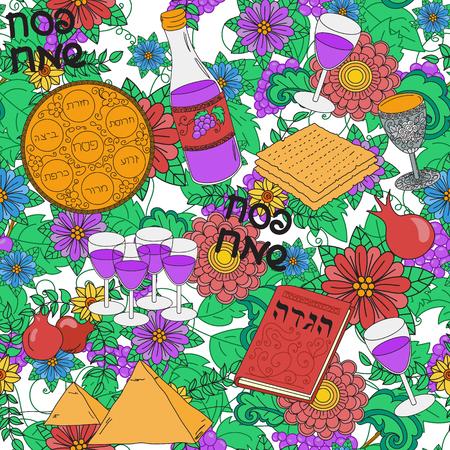 matza: Passover seamless pattern background Illustration