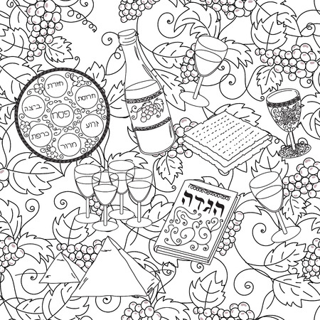 Passover seamless pattern background Illustration