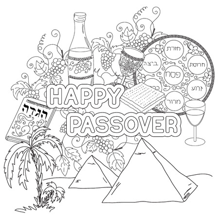 seder plate: Happy Passover. Greeting card, coloring page. Hand drawn elements on white background. Isolated on white. Vector illustration.