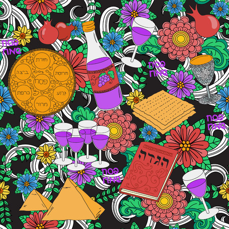 jewish: Passover seamless pattern background. Jewish holiday Passover symbols. Vector illustration Illustration
