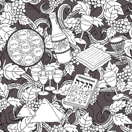 matza: Passover seamless pattern background. Jewish holiday Passover symbols. Vector illustration Illustration