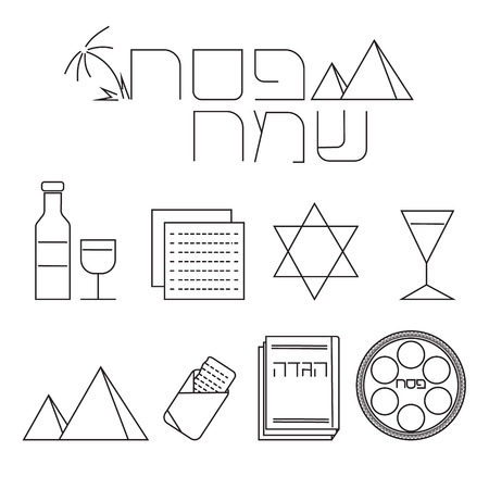 Passover line icons set. Linear icons. Passover seder icons. Happy Passover in Hebrew. Passover symbols collection. Vector illustration. Illustration