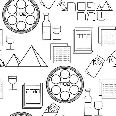 Passover seamless pattern background. Jewish holiday Passover symbols. Black and white background. Vector illustration Çizim