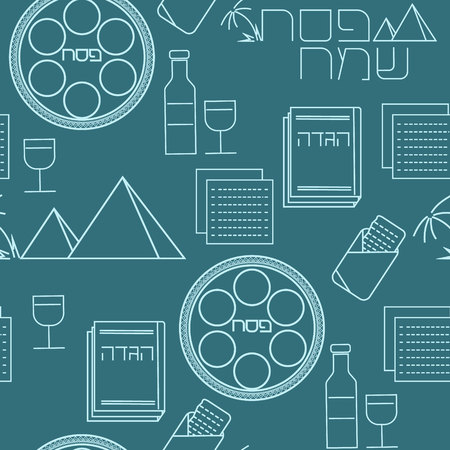 matzah: Passover seamless pattern background. Jewish holiday Passover symbols. Vector illustration Illustration