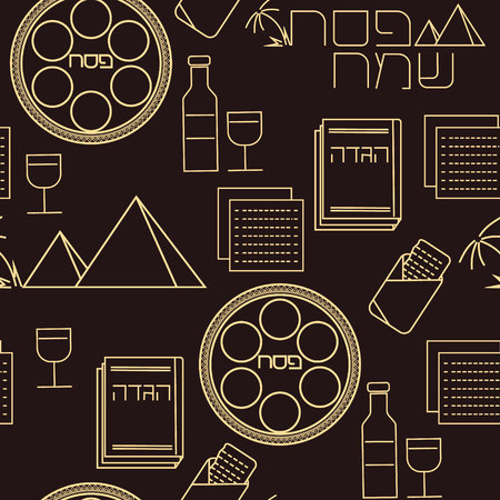 seder plate: Passover seamless pattern background. Jewish holiday Passover symbols. Black background. Vector illustration