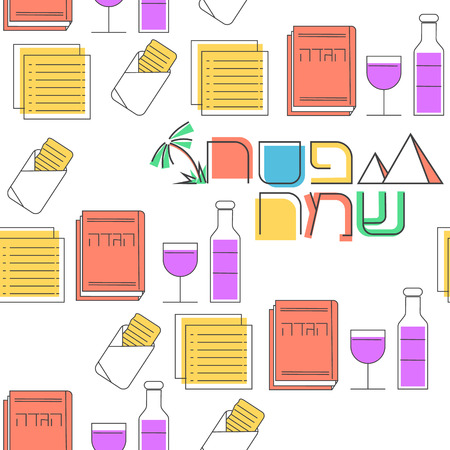 seder plate: Passover seamless pattern background. Jewish holiday Passover symbols. Happy Passover in Hebrew. White background. Vector illustration