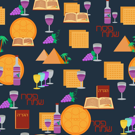 matza: Passover seamless pattern background. Jewish holiday Passover symbols. Happy Passover in Hebrew. Vector illustration
