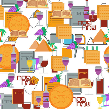 seder plate: Passover seamless pattern background. Jewish holiday Passover symbols. Happy Passover in Hebrew. Vector illustration