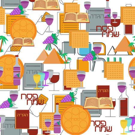 matza: Passover seamless pattern background. Jewish holiday Passover symbols. Happy Passover in Hebrew. Vector illustration