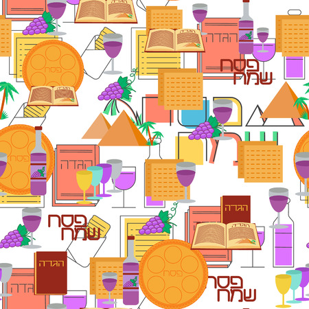Passover seamless pattern background. Jewish holiday Passover symbols. Happy Passover in Hebrew. GVector illustration