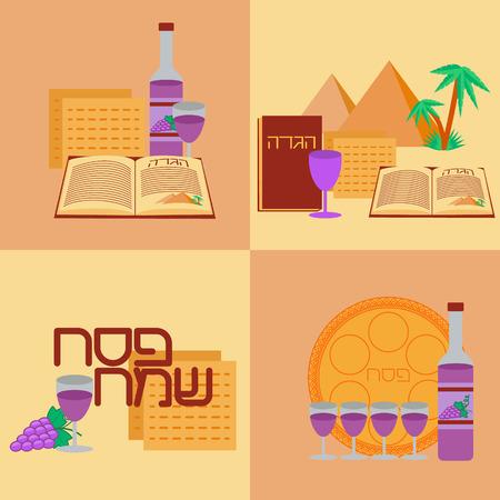 pesaj: Conjunto del icono de Pascua. Pascua feliz en hebreo. Colecci�n de s�mbolos de la Pascua. Fiesta jud�a de Pesaj iconos. ilustraci�n vectorial Vectores