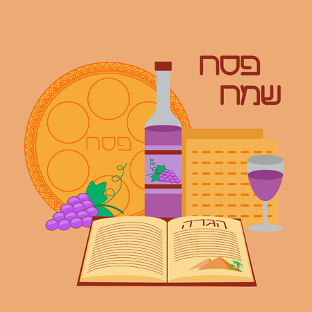 pesach: Passover background. Happy Passover in Hebrew. Jewish holiday Pesach greeting card. Vector illustration Illustration