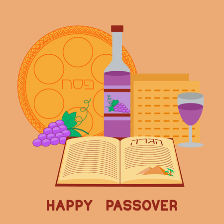 seder plate: Happy Passover background.  Jewish holiday Pesach greeting card. Vector illustration Illustration