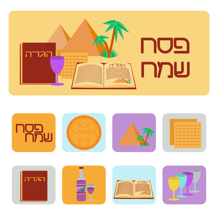 seder plate: Passover icon set. Happy Passover in Hebrew. Passover symbols collection. Jewish holiday Pesach icons. Vector illustration Illustration