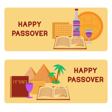 jewish background: Passover background. Happy Passover. Jewish holiday Pesach background. Passover symbols. Vector illustration