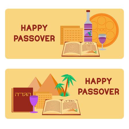 jewish holiday: Passover background. Happy Passover. Jewish holiday Pesach background. Passover symbols. Vector illustration