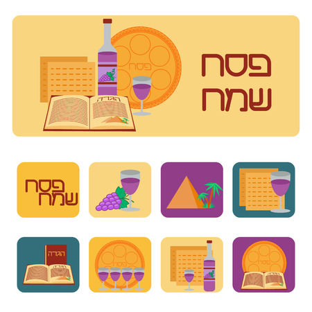 pesach: Passover icon set. Happy Passover in Hebrew. Passover symbols collection. Jewish holiday Pesach icons. Vector illustration Illustration