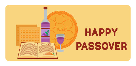 seder plate: Passover background. Happy Passover. Jewish holiday Pesach background. Passover symbols. Vector illustration
