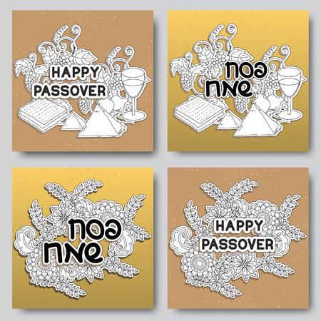 matza: Passover  cards set.  Hand drawn elements on gold background. Happy Passover in Hebrew. Vector illustration.