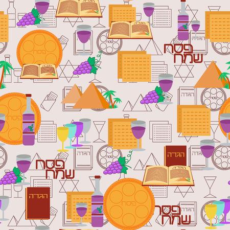 pesah: Passover seamless pattern background. Jewish holiday Passover symbols. Happy Passover in Hebrew. GVector illustration