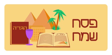 pesach: Passover background. Happy Passover in Hebrew. Jewish holiday Pesach background. Passover symbols. Vector illustration