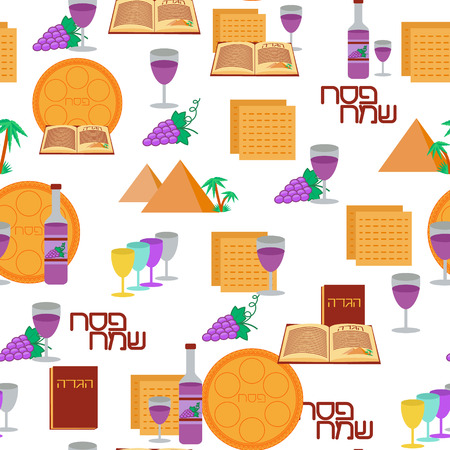 matza: Passover seamless pattern background. Jewish holiday Passover symbols. Happy Passover in Hebrew. White background. Vector illustration