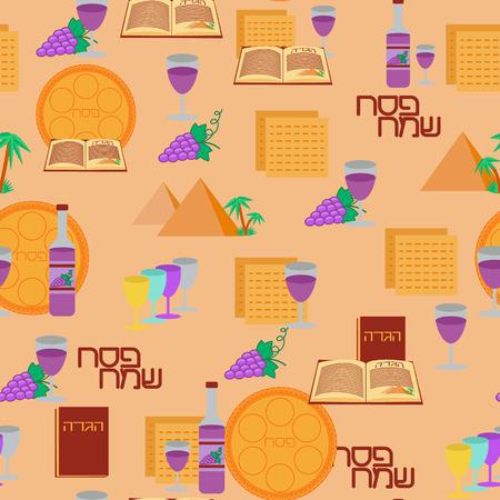 matzot: Passover seamless pattern background. Jewish holiday Passover symbols. Happy Passover in Hebrew. Vector illustration