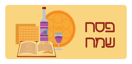 matza: Passover background. Happy Passover in Hebrew. Jewish holiday Pesach background. Passover symbols. Vector illustration